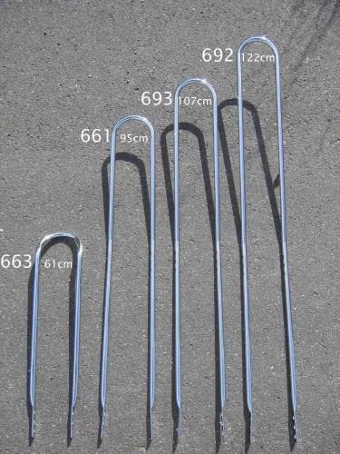 Sissybar 107 cm lang verchromt