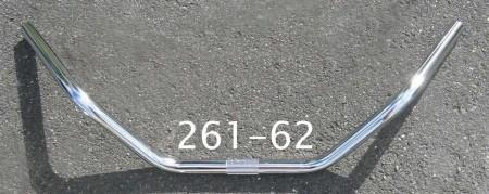 Breiter Cruiser Lenker 62 cm, Stahl verchromt